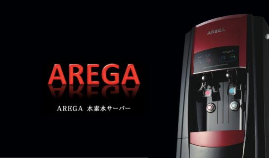 arega1